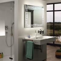 Зеркало со светодиодной подсветкой в ванную Каролина 60x60 см